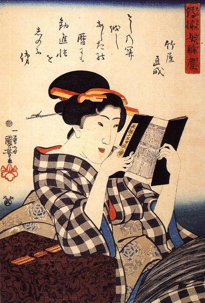 406pxkuniyoshi_utagawa_woman_readin